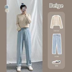 Korean Girl Fashion, Korean Fashion Trends, Korean Street Fashion, Ulzzang Fashion, Asian Fashion, Fall Fashion, Korean Outfit Street Styles, Korean Outfits, Simple Outfits