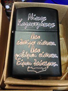 I hope for nothing I fear nothing I am free.. Nikos Kazantzakis by www.cretan -tradition.com