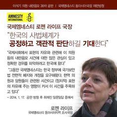 사법부가 박근혜독재의 정치적 압력을 이겨내고 공정한 판결만 한다면 100% 무죄가 맞지만 불행히도 사법이 정적말살, 탄압의 도구였으니 걱정스럽다!