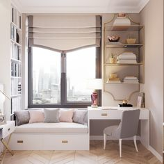 Small bedroom storage - Introducing Small Bedroom Storage Ideas 61 MyKingList com Home Room Design, Small Bedroom Storage, Bedroom Interior, House Interior, Small Room Bedroom, House Rooms, Room Design, Home Decor, Window Seat Design
