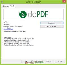doPDF 8.3.933   doPDF--About--オールフリーソフト
