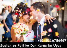 Sautan/Sotan se Pati ko Dur Karne ke upay | सौतन से पति को दूर करने के उपाय  अगर आप अपने पति को पराई स्त्री से दूर करना चाहती हैं तो आपको निराश होने की आवश्यता नही है. क्योंकि यहाँ दिए गए अपने पति को पराई स्त्री से दूर करने का उपाय/Pati ko prayi stri se dur krne ka upay/सौतन से छुटकारा पाने का उपाय आपके लिए काफी उपयोगी साबित होंगे.  अगर आपका पति पराई स्त्री के रूप यौवन के पीछे दीवाना हो जाए तो आपकी खुशियों को ग्रहण लग जाता है. ऐसे में कोई भी चीज़ आपको सुख नही देती. आपके पास एक ही उपाय होता है…