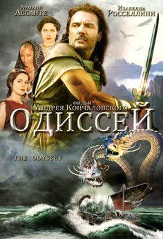 фильм Одиссей - Поиск в Google