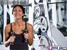 Фитнес в 40  План действий  1. Для активного долголетия нужно минимум 300 минут в неделю аэробных нагрузок. 2. Основной критерий при выборе нагрузки – безопасность для суставов. 3. Тренировочная программа должна включать упражнения на гибкость. 5-10 минут в начале и в конце тренировки будет вполне достаточно. 4. 2-3 силовые тренировки в неделю помогут сохранить мышечный корсет, приостановят дегенеративные изменения в суставах и предотвратят остеопороз. 5. Включайте в тренировочную программу…