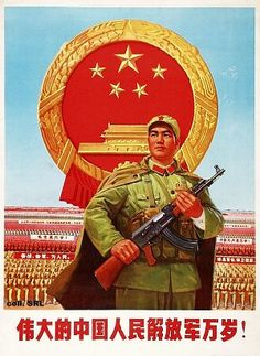 The PRC appropriating both Soviet and Imperial Chinese symbols.