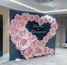 How To Use Giant Paper Flowers At Your Wedding 50 flower backdrop Woodland Wedding Ideas Trend 2019 Giant Paper Flowers, Diy Flowers, Wedding Flowers, Paper Flower Backdrop Wedding, Wedding Backdrops, Bouquet Flowers, Flowers Garden, Purple Flowers, Spring Flowers
