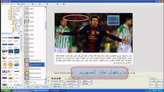 برنامج تركيب الصور PhotoScape
