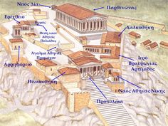 23 Night At The Museum, Greek History, Ancient Greece, First Night, Archaeology, Teaching, Architecture, Blog, Pictures