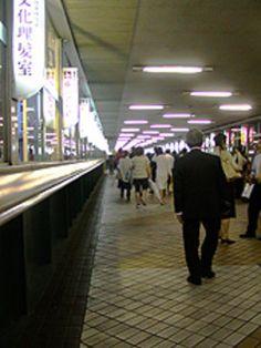 プラネタリウムも限定復活キャンペーン中 さよなら!東急文化会館 - [渋谷の観光・旅行] - All About