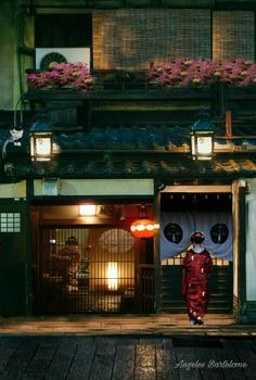 Japón me enamora  Kyoto Japanese Shop, Japanese House, Japanese Culture, Aesthetic Japan, City Aesthetic, Japan Landscape, Japan Street, Kyushu, Visit Japan