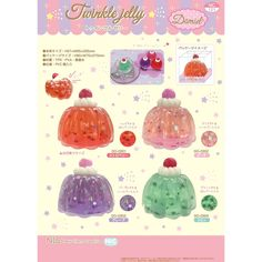 New, adorable, fun and colorful Twinkle Jelly Squeeze Toy. Little Jelly mold like squeeze toy that comes in a cute little display box. Comes in 4 colors. Each Jelly Squeeze toy has sparkles and stars in it, whip cream and topped off with a cherry.  2.5 inches round and 2.25 inches tall.