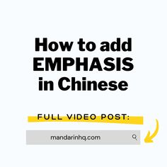Chinese Pronunciation, Chinese Lessons, Dont Change, Learn Chinese, Chinese Language, Syllable, Sentences, Meant To Be, Ads