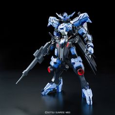 GUNDAM GUY: 1/100 Full Mechanic Gundam Vidar - Release Info