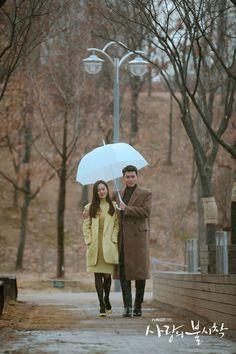Crash Landing on You (사랑의 불시착) - Drama - Picture Gallery Korean Actresses, Korean Actors, Asian Actors, Hyun Bin, Best Kdrama, Korean Drama Movies, Korean Dramas, Gu Family Books, Jung Hyun