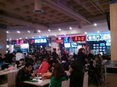 Inside The Food Court Madness At Flushing's New World Mall: Gothamist