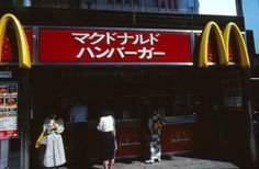 Pictures of Everyday Life in Japan in 1982 ~ vintage everyday