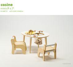 minisチェア | 子供家具 | | コサイン