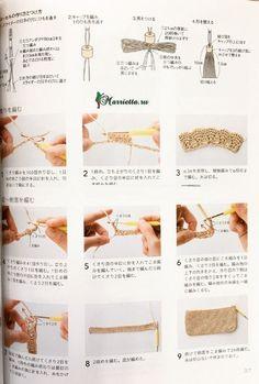 Очень симпатичная косметичка крючком. Схема (3)