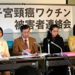 (Japan) June 2013 Health Minister Withdraws Cervical Vaccine Recommendation