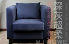 双11特卖小户型布艺单人沙发双人沙发咖啡椅酒店卡座沙发送靠枕-淘宝网 (374)