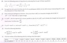 CBSE 2014 - 2015 Class 10 SA1 Question Papers - Maths