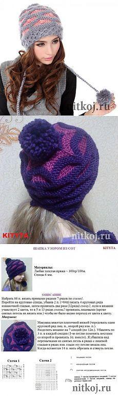 Вязаная шапка с узором сот » Ниткой - вязаные вещи для вашего дома, вязание крючком, вязание спицами, схемы вязания