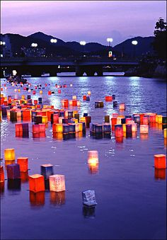 Floating Lanterns,Hiroshima, japan: