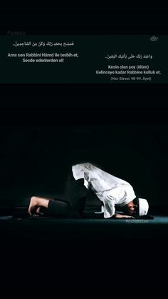 Muhammed Sav, Allah Islam, Galaxy Wallpaper, Islamic Art, Quran, Live, Quotes, Holy Quran, Allah