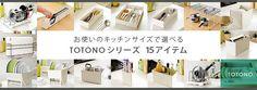 トトノ 引き出し用 包丁差しの通販 北欧インテリア・家具ならエアリゾームインテリア本店