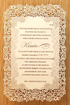 Laser cut invitation. Whaaa!