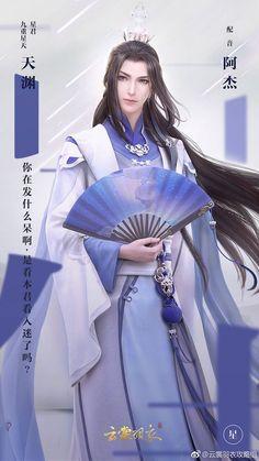Chica Anime Manga, Anime Guys, Anime Art, Male Cartoon Characters, Boy Illustration, Fantasy Art Men, Natsume Yuujinchou, Handsome Prince, Chinese Man