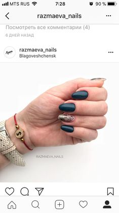 Gemstone Rings, Gemstones, Nails, Jewelry, Finger Nails, Jewlery, Gems, Ongles, Jewerly