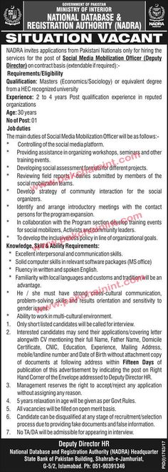 Election Commission Of Pakistan Jobs  In Islamabad For Deputy