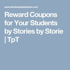 Amazon when you enter this classroom vinyl wall decal 14 x reward coupons for your students by stories by storie tpt fandeluxe Gallery