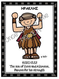 Greek Mythology Posters in English and Greek. https://www.teacherspayteachers.com/Product/Greek-Mythology-Posters-in-English-and-Greek-2996901