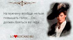 Картинка про любовь №430 с сайта lovelycard.ru