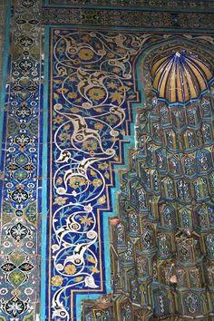 Edirne- Muradiye Mosque