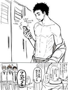 Iwaizumi Hajime, Iwaoi, Kuroken, Haikyuu Manga, Haikyuu Fanart, Matsukawa Issei, Anime Poses Reference, Haikyuu Ships, Hot Anime Guys