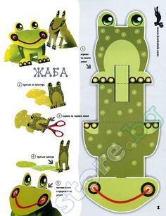 cute paper animal template printables even though they are in another language… Paper Doll Craft, Toy Craft, Paper Toys, Paper Crafts, Gato Origami, Art For Kids, Crafts For Kids, Animal Templates, Frog Crafts