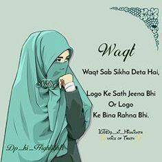 #SaRa🖤 Best Islamic Quotes, Muslim Love Quotes, Quran Quotes Inspirational, Islamic Phrases, Beautiful Islamic Quotes, Truth Quotes, Best Quotes, Life Quotes, Islamic Status