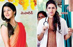 Telugu Movies|Latest Telugu Movies News in Telugu|Tollywood new in Telugu|Telugu Cinema News|New Movies - Eenadu