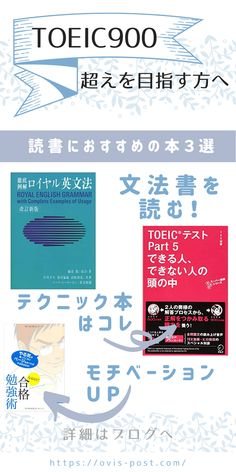 English Study, Learning English, English Grammar, College Life, Learn English, Student Life