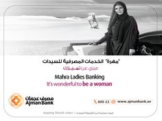 Mahra Ladies Banking by #Ajman Bank is designed exclusively for women. Whether it is the management of monthly household expenditure; your child's school fee payment, choosing the right investment or insurance plan or that designer hand bag you can't stop thinking about, with Mahra by your side you can rest assured that trustworthy financial advice and solutions are just a phone call away.