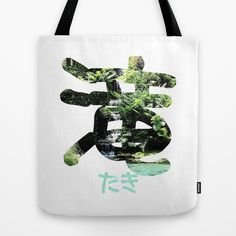 Flow II Tote Bag by ieIndigoEast - $22.00 http://society6.com/product/flow-ii-5ey_bag?curator=ieindigoeast