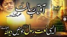 Islamic Status, The Creator, Touch, Heart, Hearts