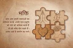 How to do by Vinod: कितना सत्य है ना>>>>>>>