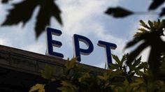 Προσωρινή διακοπή σήματος της ΕΡΤ την Τετάρτη από το κέντρο εκπομπής Πάρνηθας   Η ΕΡΤ ενημερώνει τους τηλεθεατές και ακροατές ότι για λόγους επειγουσών και απαραίτητων εργασιών συντήρησης και επισκευής του εφεδρικού κεραιοσυστήματος ραδιοφωνίας της ΕΡΤ στο κέντρο εκπομπής Πάρνηθας θα πραγματοποιηθεί αύριο... from ΡΟΗ ΕΙΔΗΣΕΩΝ enikos.gr http://ift.tt/2vl63qr ΡΟΗ ΕΙΔΗΣΕΩΝ enikos.gr