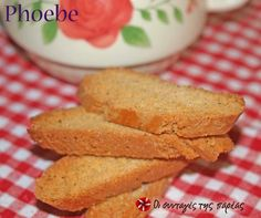 Biscotti κανέλας #sintagespareas Snack Recipes, Dessert Recipes, Desserts, Biscotti, Greek Cookies, Greek Recipes, Food For Thought, Cornbread, Brunch
