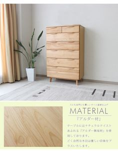 kagu-mori | Rakuten Global Market: Chest width 80 6-hightest wood oil paint finish eco-house furniture with legs chest tallboy clothing storage drawer chest living storage clothes wardrobe storage furniture fashion simple Scandinavian mid-century