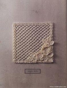 square crochet lace mat with Irish crochet motif